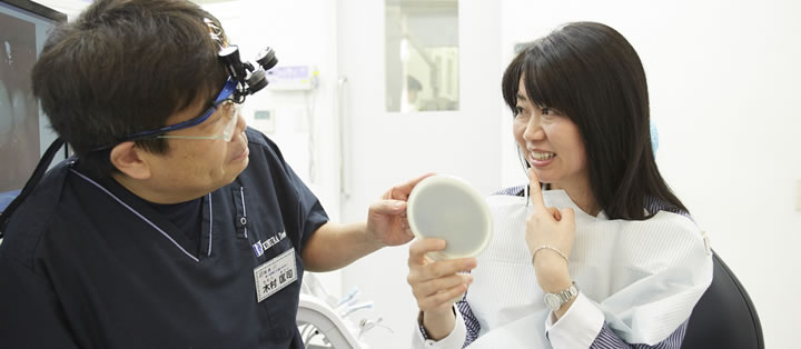 削らない歯科治療