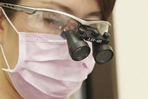 拡大鏡使用の精密治療