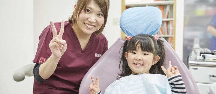 歯科微痛治療