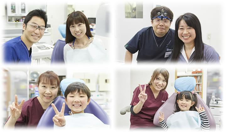 木村歯科の患者様の声
