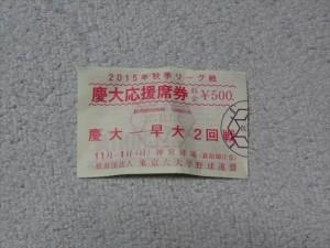 DSC04449_R