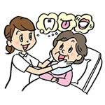木村歯科訪問プロジェクト